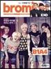 bromide ��θ��̵� (��) : 9�� [2014��]