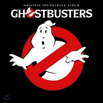 고스트버스터즈 영화음악 [발매 30주년 기념] (Ghostbusters OST) [LP]