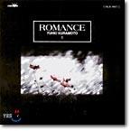 Yuhki Kuramoto (유키 구라모토) - Romance