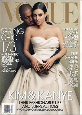 [정기구독] Vogue USA (월간)