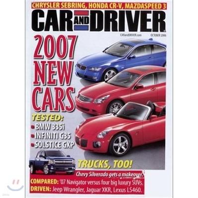 [정기구독] Car and Driver (월간)