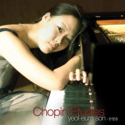 손열음 - 쇼팽: 연습곡 [에튀드] (Chopin: Etudes op.10 & op.25)