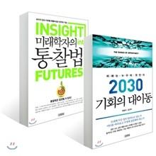 2030 ��ȸ�� ���̵� + �̷������� �����
