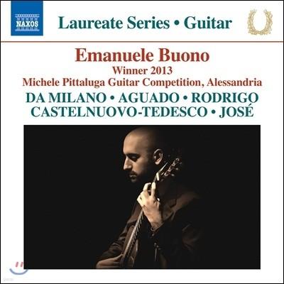 Emanuele Buono 엠마누엘레 부오노 - 기타 리사이틀 (Guitar Recital)