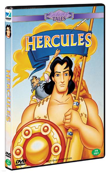 헤라클레스의 모험 (세계명작동화 20선)