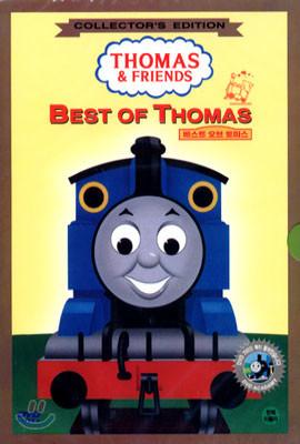 토마스와 친구들 Vol.1 베스트 오브 토마스 Thomas The Tank Engine & Friends Vol.1 Best Of Thomas