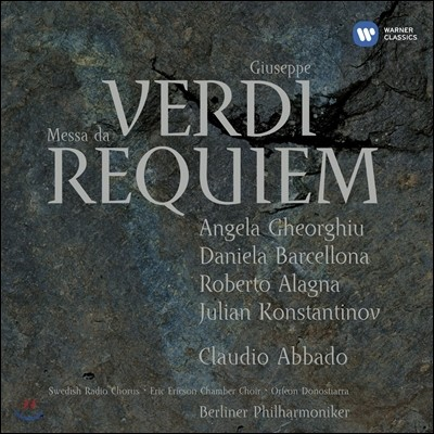 Claudio Abbado 베르디: 레퀴엠 - 아바도 (Verdi : Requiem)