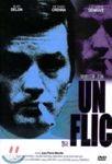 형사 UN FLIC 1971년작