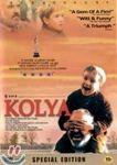 콜리야 Kolya SE 1996년작