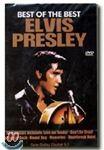 엘비스 프레슬리 Best OF The Best Elvis Presley