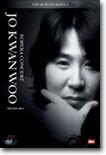 조관우 - Popera Concert : 더 뮤지션 시리즈