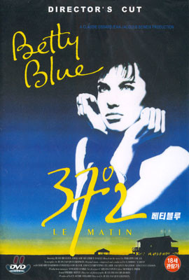 베티 블루 37.2 Betty Blue 37.2
