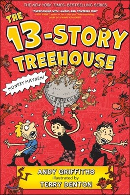 The 13-Story Treehouse (미국판)