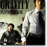 플라이 투 더 스카이 (Fly To The Sky) 5집 - Gravity