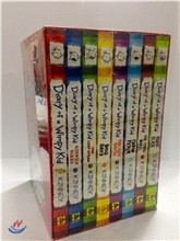 Diary of Wimpy Kid (1~8) Box Set