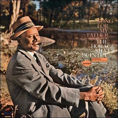 Horace Silver Quintet - Song For My Father (Cantiga Para Meu Pai) [LP]
