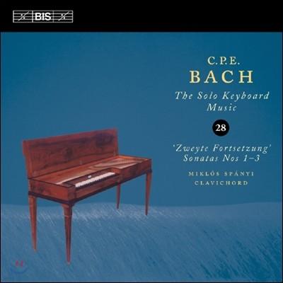 Miklos Spanyi 칼 필립 엠마누엘 바흐: 솔로 키보드 음악 28집 (C.P.E. Bach: The Solo Keyboard Music)