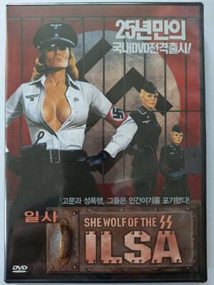 일사 (무삭제) (ILSA She Wolf of the SS)