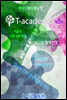 T-academia 5ȣ