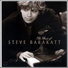 Steve Barakatt - The Best of Steve Barakatt 스티브 바라캇 베스트 앨범