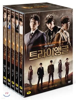 트라이 앵글 : MBC월화드라마