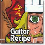 최일민 3집 - Guitar Recipe