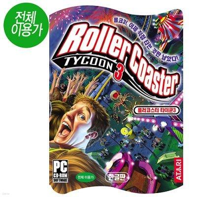 롤러코스터 타이쿤 3(PC용)