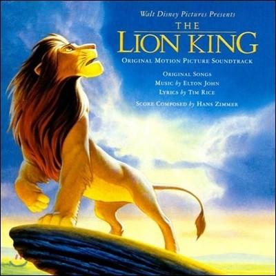 The Lion King (���̿� ŷ) OST