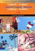 마스터즈 오브 러시안 애니메이션 Vol.2