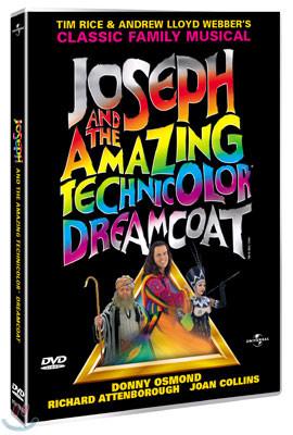 어메이징 죠셉 (Joseph and The Amazing Technicolor Dreamcoat)