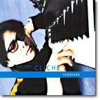���� 3�� - The 3rd Cliche