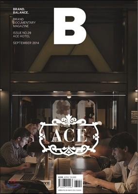 매거진 B (월간) : 9월 [2014년]
