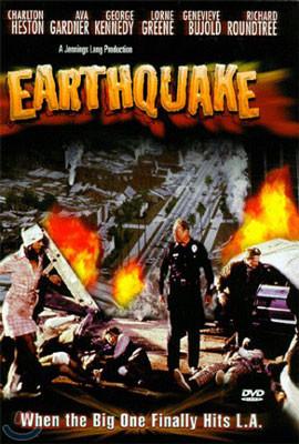 대지진 (1974년작)