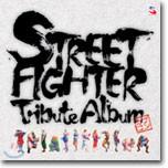 스트리트 파이터 탄생 15주년 기념 헌정 앨범 (Street Fighter Tribute Album)