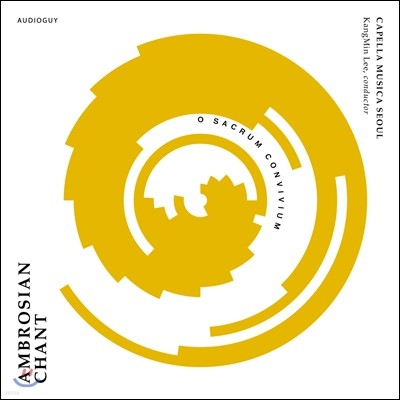 Ambrosian Chant (O Sacrum Convivium) : 거룩한 잔치 - 카펠라 무지카 서울