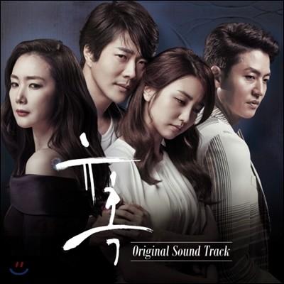 유혹 (SBS 드라마) OST
