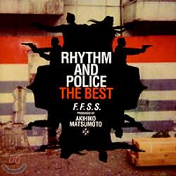 춤추는 대수사선(Rhythm and Police: The Best) O.S.T