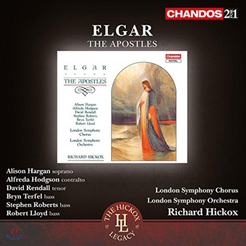Richard Hickox / Bryn Terfel 엘가: 오라토리오 '사도행전' - 브라이언 터펠, 리처드 히콕스 (Elgar: The Apostles Op.49)