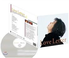 Love Letter (�̿��� ?���� ���� ����) OST [LP 500�� ������]