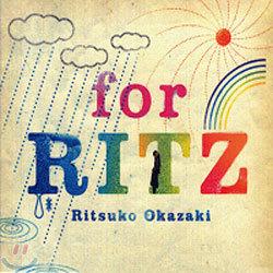 Okazaki Ritsuko (오카자키 리츠코) - for RITZ