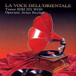 김진원 - Operatic Atias Recital