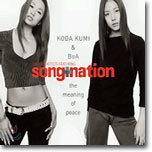 보아 (BoA) - The Meaning Of Peace (with Koda Kumi)