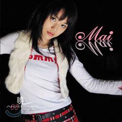 Mai(마이) - Akatsuki