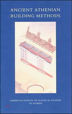 Ancient Athenian Building Methods