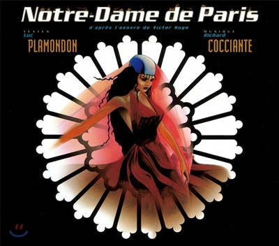 Notre Dame de Paris: Original Cast Recording (뮤지컬 노트르담 드 파리 오리지널 캐스트 레코딩)