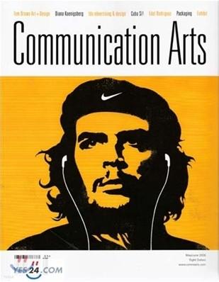 [정기구독] Communication Arts USA (격월간)
