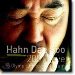 한대수 - 2001 Live Olympic Fencing Stadium
