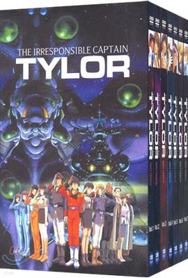 캡틴 테일러 Vol.1~7 보급판 전편세트 (7Disc)
