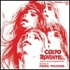 Piero Piccioni - Colpo Rovente: Colonna Sonora Original Del Film