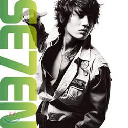 세븐 (Seven) - 光 (히카리)
